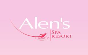 Alen's Spa Resort Salon & Day-Spa Logo Design